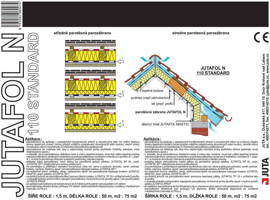 ютафол н 110 специал технические характеристики